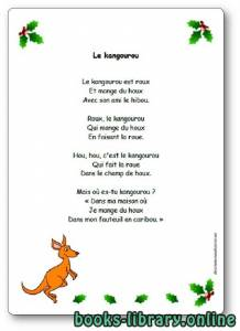 افضل 100 كتاب في Poeme Pour Petit Garçon