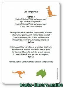 قراءة و تحميل كتاب « Les kangourous », une chanson de Patrick Jaymes et Paul Glaeser PDF
