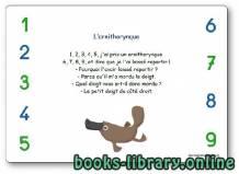 قراءة و تحميل كتاب Comptine numérique  » PDF