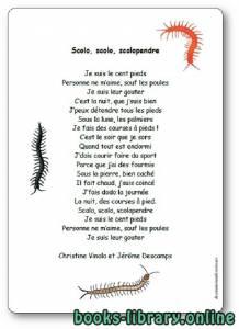 قراءة و تحميل كتاب « Scolo, scolo, scolopendre », une chanson de Christine Vinolo  PDF
