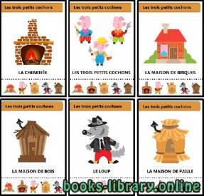 قراءة و تحميل كتاب Jeu-des-7-familles-contes-traditionnels-Boucle-d-or-et-les-trois-ours PDF