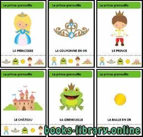 قراءة و تحميل كتاب Jeu-des-7-familles-contes-traditionnels-Le-prince-grenouille PDF