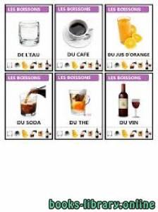 قراءة و تحميل كتاب Jeu-des-7-familles-Les-boissons PDF