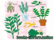 قراءة و تحميل كتاب Jeu-des-7-familles-Les-plantes-aromatiques PDF
