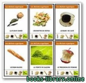 قراءة و تحميل كتاب Jeu-des-7-familles-Les-produits-laitiers-corrige PDF
