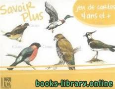 قراءة و تحميل كتاب Jeu-des-7-familles-Les-oiseaux PDF