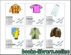 قراءة و تحميل كتاب Jeu-des-7-familles-les-vêtements PDF