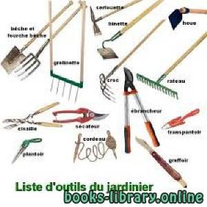 قراءة و تحميل كتاب Jeu-des-7-familles-Les-outils PDF