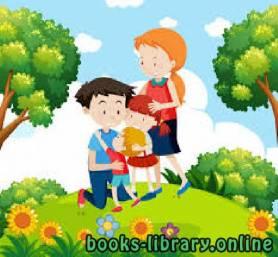 قراءة و تحميل كتاب Jeu-des-7-familles-Au-jardin PDF