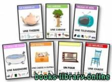 قراءة و تحميل كتاب Jeu-des-7-familles-La-salle-de-bain PDF