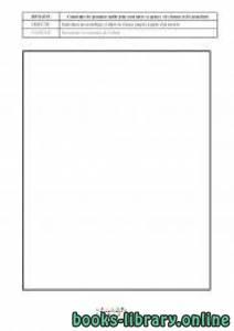 قراءة و تحميل كتاب ms : puzzle de la couverture en 6 morceaux PDF