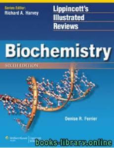 قراءة و تحميل كتاب كتاب ليبنكوت Lippincots biochemistry pdf PDF