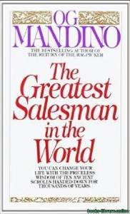 قراءة و تحميل كتاب ملخص كتاب أعظم بائع فى العالم PDF