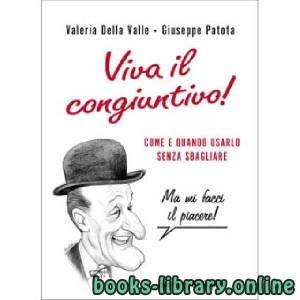 قراءة و تحميل كتاب VALERIA DELLA VALLE GIUSEPPE PATOTA VIVA LA GRAMMATICA! PDF