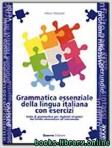 قراءة و تحميل كتاب Grammatica Essenziale Della Lingua Italiana Con Esercizi PDF