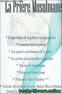 قراءة و تحميل كتاب صلاة المسلم  La prière du musulman PDF