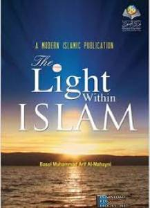 قراءة و تحميل كتاب قبس من الإسلام la lumière émane de l'Islam PDF