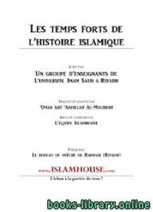 قراءة و تحميل كتاب تاريخ الإسلام: الجزء السادس: مقاومة قريشٍ للرّسول   LES TEMPS FORTS DE L'HISTOIRE ISLAMIQUE PDF