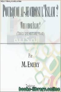 قراءة و تحميل كتاب لماذا اخترت الإسلام - Pourquoi j'ai choisi l'islam PDF