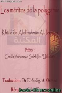 قراءة و تحميل كتاب فضل تعدد الزوجات - La vertu de la polygamie PDF