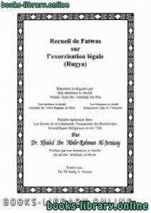 قراءة و تحميل كتاب Recueil D'Invocations جوامع الدعاء PDF