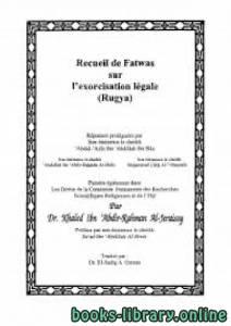 قراءة و تحميل كتاب Recueil de Fatwas surI' exorcisation légale الفتاوى الذهبية في الرقى الشرعية PDF