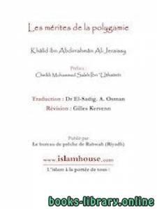 قراءة و تحميل كتاب Les mérites de la polygamie  فضل تعدد الزوجات PDF
