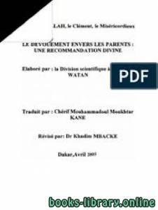 قراءة و تحميل كتاب LE DEVOUEMENT ENVERS LES PARENTS :UNE RECOMMANDATION DIVINE بر الوالدين: أمر إلهي PDF