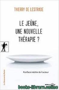 قراءة و تحميل كتاب LE JEÛNE الصيام (للمبتدئين) PDF