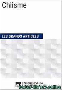قراءة و تحميل كتاب CHIISME الفكر الشيعي (التحذير من مركز زهرة الفرنسي) PDF