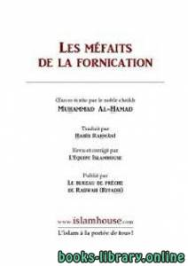 قراءة و تحميل كتاب LES MEFAITS DE LA FORNICATION من مفاسد الزنا PDF
