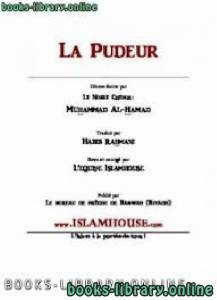 قراءة و تحميل كتاب LA PUDEUR الحياء PDF