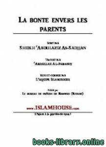 قراءة و تحميل كتاب LA BONTE ENVERS LES PARENTS معالم في بر الوالدين PDF