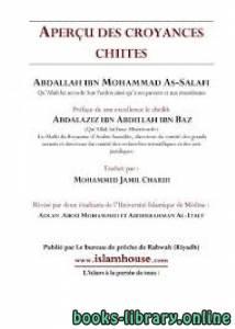 قراءة و تحميل كتاب Aperçu des croyances chiites من عقائد الشيعة PDF