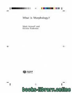 قراءة و تحميل كتاب What is Morphology? PDF