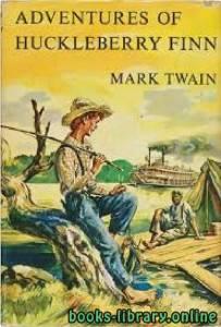 قراءة و تحميل كتاب The Adventures of Huckleberry Finn PDF