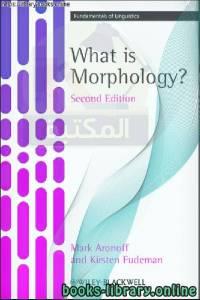 قراءة و تحميل كتاب What Is Morphology PDF