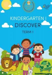 قراءة و تحميل كتاب رياض الاطفال المستتوي الثاني Discover الفصل الدراسي الاول PDF