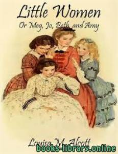 قراءة و تحميل كتاب Little Women PDF