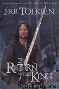 قراءة و تحميل كتاب The Return of the King PDF