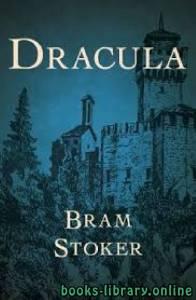 قراءة و تحميل كتاب Dracula PDF