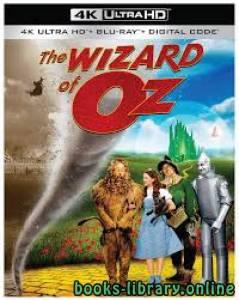 قراءة و تحميل كتاب The Wizard of Oz PDF