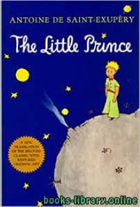 قراءة و تحميل كتاب The Little Prince PDF
