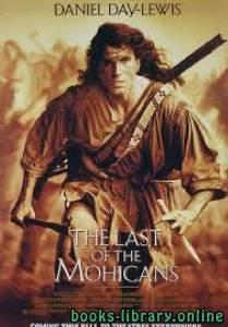 قراءة و تحميل كتاب The Last of the Mohicans PDF