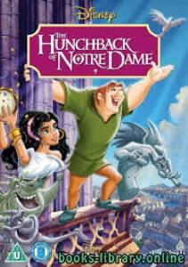 قراءة و تحميل كتاب The Hunchback of Notre Dam PDF