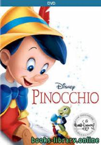 قراءة و تحميل كتاب Pinocchio PDF