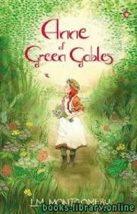 قراءة و تحميل كتاب Anne of Green Gables PDF