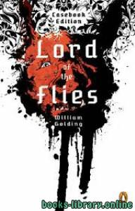 قراءة و تحميل كتاب Lord of the Flies PDF