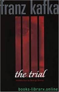 قراءة و تحميل كتاب The Trial PDF