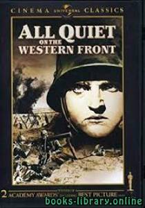 قراءة و تحميل كتاب All Quiet on the Western Front PDF